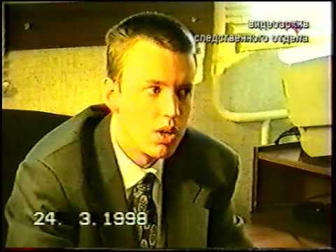 Похищение мормонов. Саратов  1998 год.