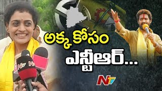 60 Latest Telugu News In 30 Minutes | Mid Day News | 17th November, 2018 | Part 3 | NTV