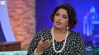 الفنانة هياء الشعيبي .. برنامج تالي الليل