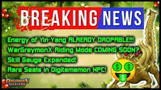 🔴 BREAKING NEWS!!! ...  A New Source of Teras ARRIVED! / Skill Gauge Expansion & more! || KDMO