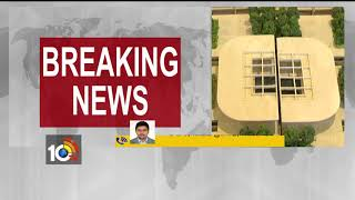 CRDA Meeting Continue at AP Secretariate | Amaravati
