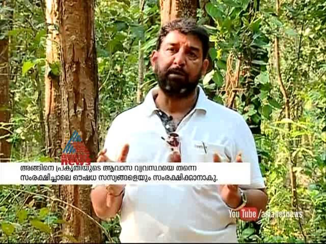 R R Tripathi medicine forest  in  Chhattisgarh :  India Gate 26th Nov 2014