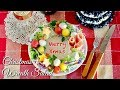 Christmas Wreath Salad  🎄 Easy Last-Minute Recipe 🎅👍 - OCHIKERON - CREATE EAT HAPPY