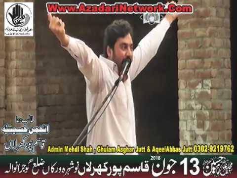 Zakir Waseem Baloch || Majlis 13 June 2018 Qasimpur Gujranwala ||