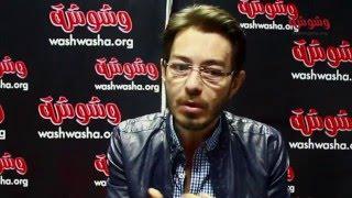 وشوشة | أحمد زاهر يكشف حقيقة علاقته بـ