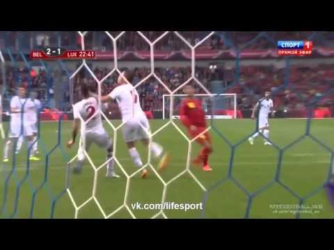 Бельгия 5:1 Люксембург | Belgium 5-1 Luxembourg
