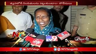 టీడీపీ కార్యకర్తను నడి రోడ్డు పై వెంటాడి నరికి చంపిన స్నేహితులు - Be Alert - NTV - netivaarthalu.com