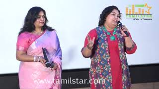 Utharavu Maharaja Audio Launch