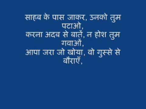 Funny Hindi Shayari - Bijli nahi deti, Sarkaar Deti 'Batti' by Shayar Majaal