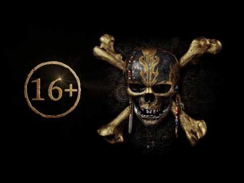Пираты Карибского моря 5  Мертвецы не рассказывают сказки   Русский Трейлер 2017   MSOT