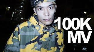 ????100K MV - ARHO SUNNY