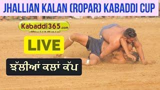 Jhallian Kalan (Ropar) Punjab Federation Kabaddi Cup 9 Dec 2016 (Live)