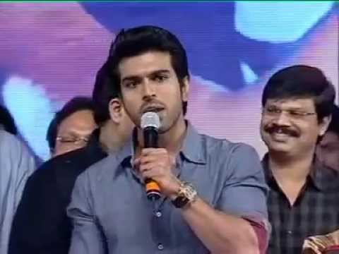 Ram Charan Speech About PAWAN KALYAN in Nayak Audio Function...