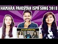 Indian Reaction On HAMARA PAKISTAN Urdu Song | ISPR Song for Pakistan Day 2018 MP3