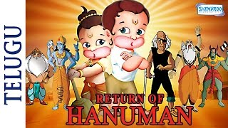 Return of Hanuman(Telugu) - Full Movie - Hit Animated Movie