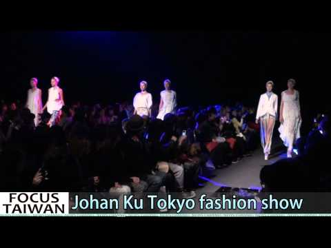 Download Johan Ku in solo Tokyo fashion show Mp4 baru