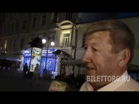 Отзывы о спектакле Белая Гвардия, Мхт им. Чехова, 23.06.2012