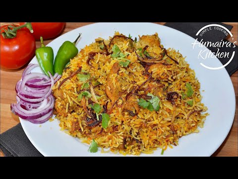 Chicken Biryani Recipe | Karachi Dum Biryani | EID Special Recipe | Pakistani | Bombay Biryani