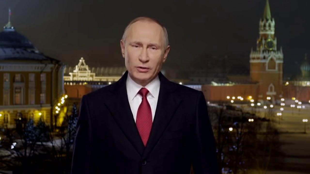 Путин новые фото 2018