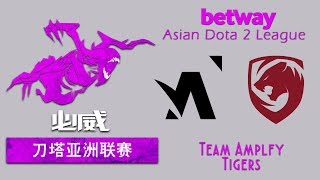 Amplfy vs Tigers | Betway Asian Dota 2 League