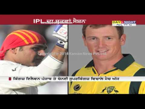 Ipl 2014 | Chennai Super Kings Vs Kings Xi Punjab video