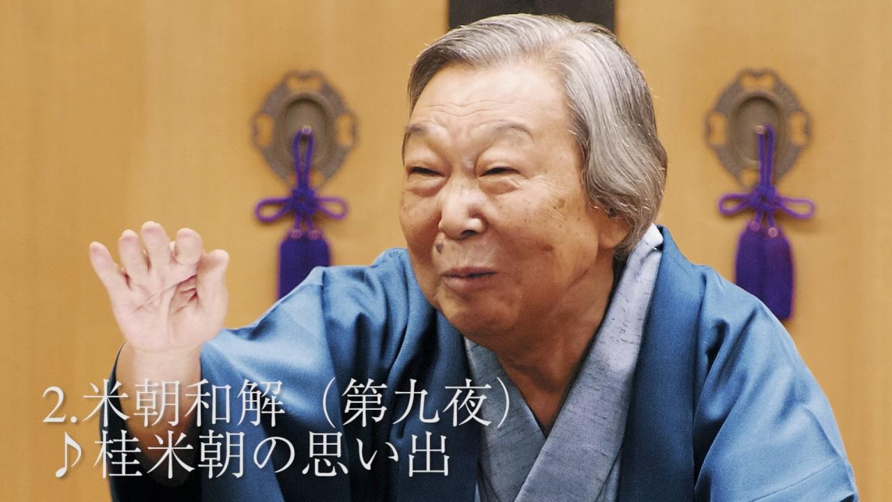小沢昭一の画像 p1_16