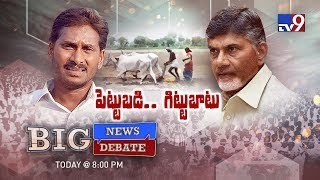 Big News Big Debate : Politics over farmers' schemes in AP - Rajinikanth TV9