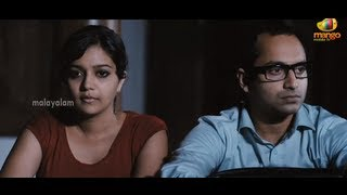 Akasathinte Niram - North 24 Kaatham Movie Theatrical Trailer - Fahadh Faasil, Swathi Reddy, Nedumudi Venu