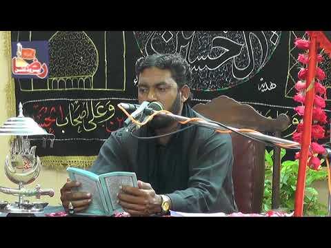Hadi e kisa | 16 Safar 2018 | Machiana Gujrat ( www.GujratAzadari.com)