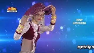RAJSTHANI DJ SONG 2018 Bheru Ji Ka Mela Mai भैरु जी का मेला में MARWADI NEW DJ SONG HD VIDEO