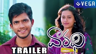 Vaaradhi - Varadhi Movie Theatrical Trailer : Kranthi, Sridivya : Latest Telugu Movie Trailer 2015