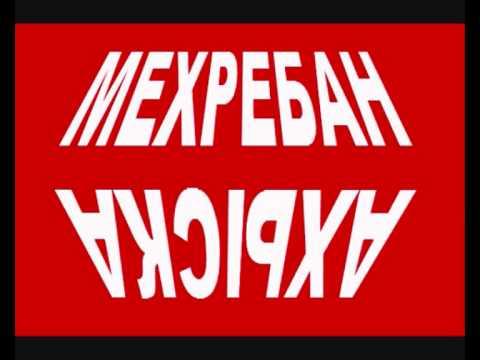 Ahiska-Mehrebanwmv