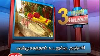 15TH AUG 3PM MANI NEWS
