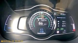 Hyundai Kona Electric/EV téli fogyasztás városban. Winter consumption, city driving.