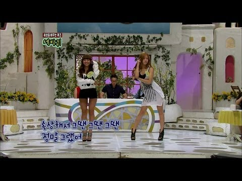 【tvpp】hyorin, Soyou(sistar) - So Cool, 효린, 소유(씨스타) - 쏘 쿨  Three Turns video