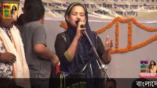 খাজাবাবা দরবারে গেলে মুক্তা সরকার  by Mukta sarkar।। new bangla baul song 2017.