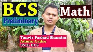 Guideline for Math Preparation (BCS Preliminary)