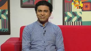 Hiru TV Morning Show | EP 1617 | 2019-01-03
