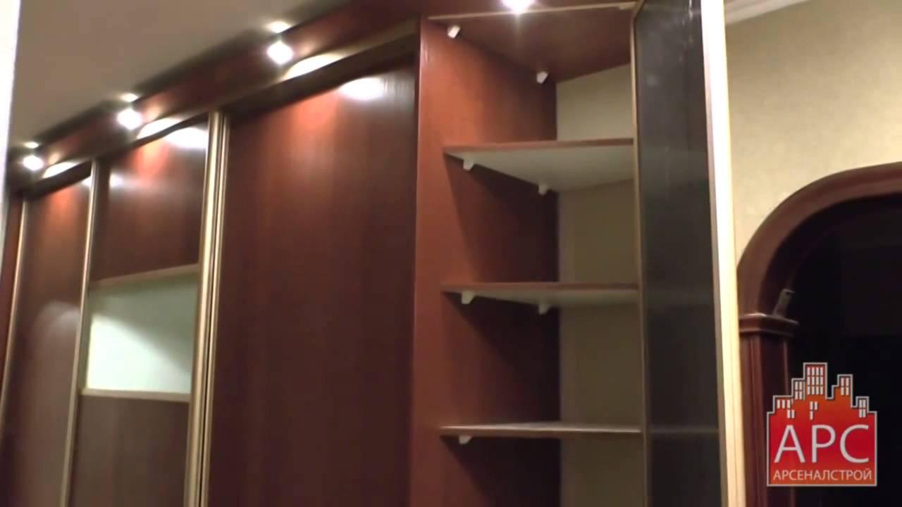 Шкафы купе с подсветкой для прихожей а заказ - vido1 - your .