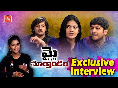 My Dear Marthandam Movie Team Exclusive Interview | Comedian Prudhvi | Tollywood | YOYO TV Channel