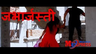 Andho Prem a Heart Touching Short Movie