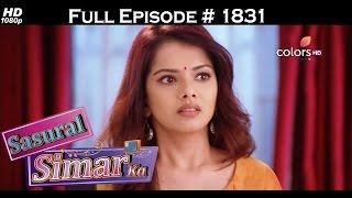 Sasural Simar Ka - 16th May 2017 - ससुराल सिमर का - Full Episode (HD)