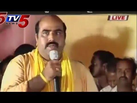Mullapudi Bapi Raju  victory Speech , Tdp won ZP C...