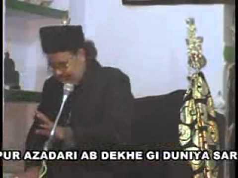 Jaunpur Azadari -- Majlis Maulana S. Ali Rizwan Lucknow video