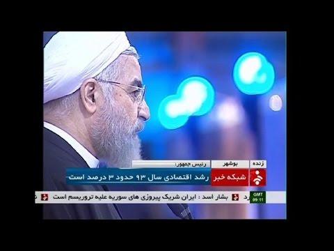Iran touts growth despite nuclear sanctions