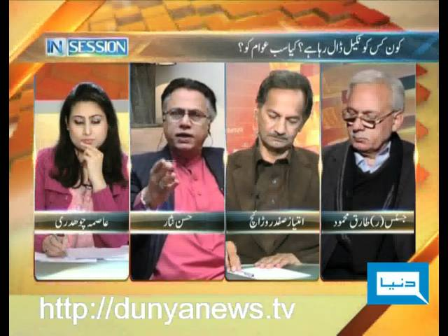 Dunya TV-10-02-2012-In-Session