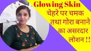 Glowing & fair skin | berberis aquifolium homeopathic medicines  | fairness homeopathic cream