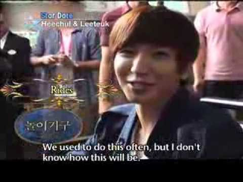 "[Star Date] Date with ""Super Junior - HeeChul & LeeTeuk"" at an amusement park"