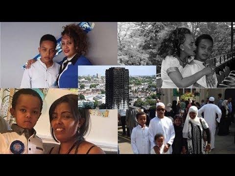 አሳዛኙ የለንደን ግሪንፊል ታወር የእሳት አደጋ እና ኢትዮጵያውያን የአደጋው ተጠቂዎች/ሰለባዎች [ልዩ ዝግጅት ለንደን በሚገኙ ኢትዮጵያውያን] | Ethiopia