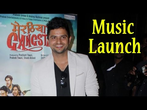 Latest Bollywood News - Suresh Raina At Meeruthiya Gangster Music Launch - Bollywood Gossip 2015
